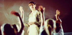 Oposiciones Maestros de Educación Primaria