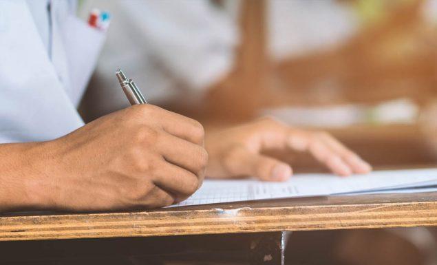 Examen Ertzaintza