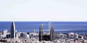 Oposiciones Guardia Urbana Barcelona