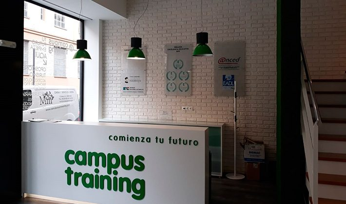 Centro Campus Training Pamplona interior