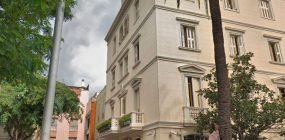 Convocatoria Administración Ayuntamiento de Sant Boi de Llobregat