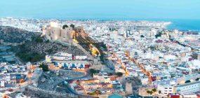 Bachillerato adultos Almería: completa tu formación