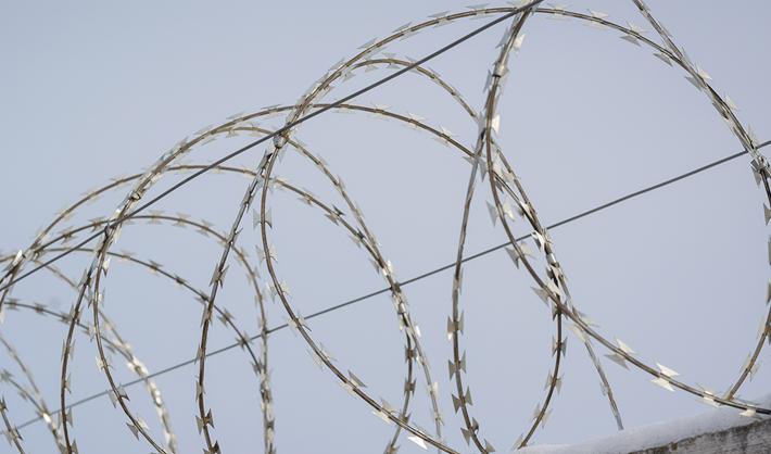 convocatorias de oposiciones prisiones murcia