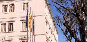 OEP Ayuntamiento de Sant Boi de Llobregat 2020