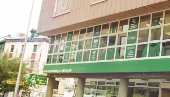 Academia oposiciones auxilio judicial