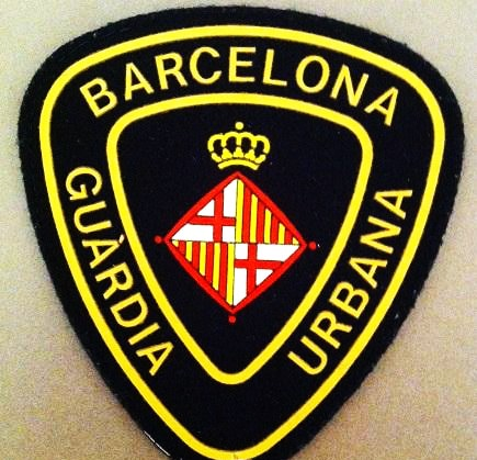 Requisitos para ser Guardia Urbana, Requisitos para entrar en La Guardia Urbana