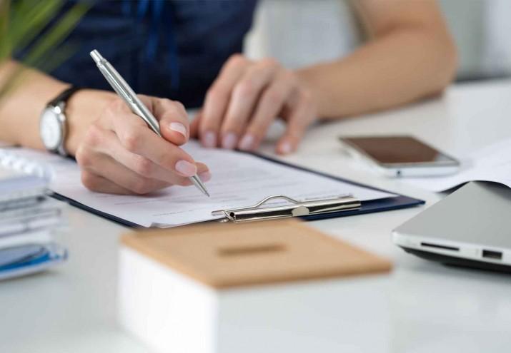 Requisitos Agente de Hacienda, Requisitos Agente de Hacienda